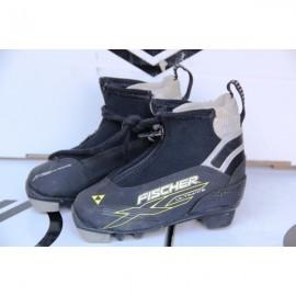 Ботинки для беговых лыж Fischer Ultimate