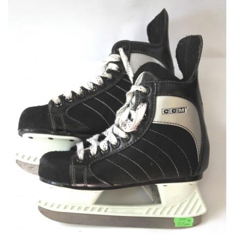 Коньки хоккейные детские ССМ 40
