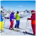 Лыжи горные Б/У